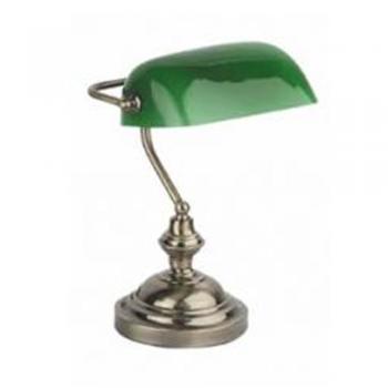 Lámpara de estudio estilo clásico y color oro envejecido con bombilla 42W