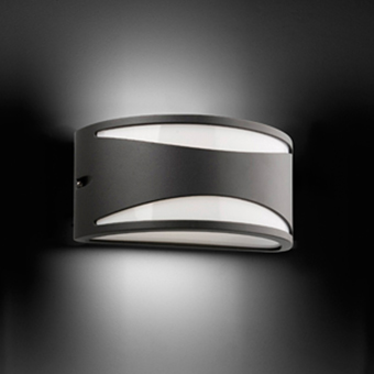 Outdoor wall light in dark gray with Eco 70W bulb